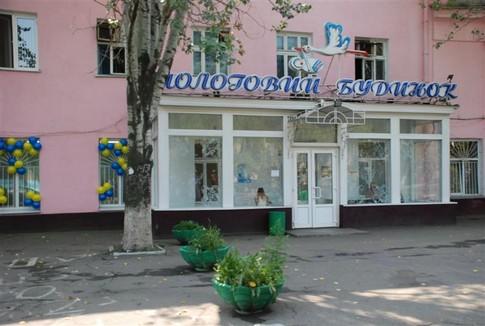 Родильный дом № 4 Одесса
