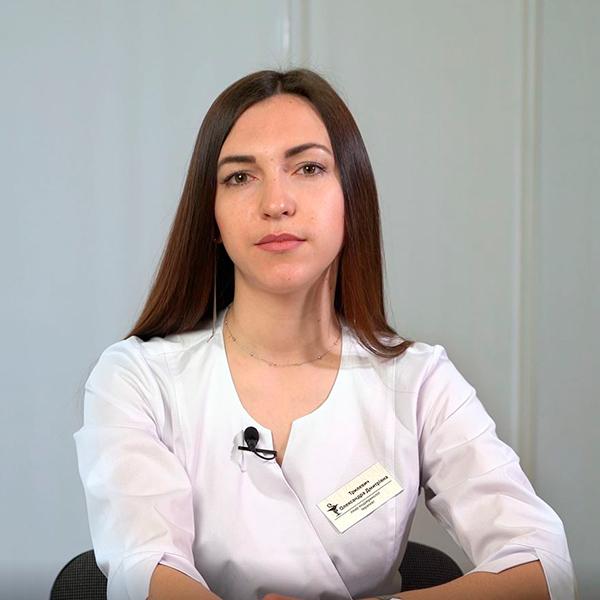 Трилевич Олександра Дмитрівна